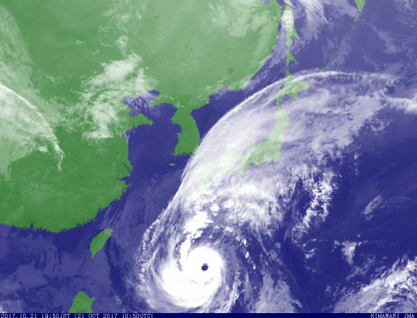 台風21号に関連する対策について(10月21日18:30)